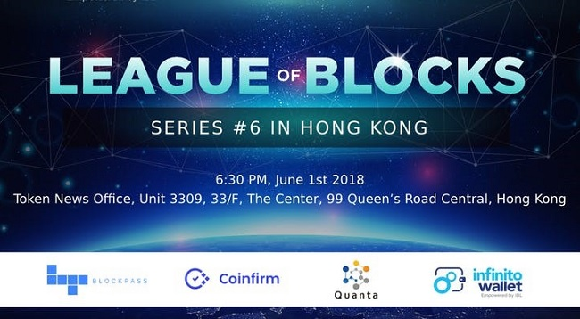 League of Blocks! Building a Better Blockchain Ecosystem with Partnership